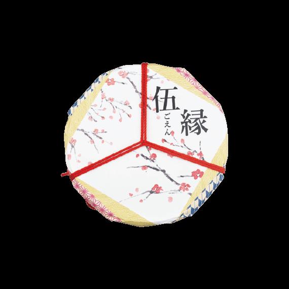 伍縁 -ごえん- 700g(約22粒・金箔入)