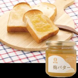 梅バター 200g